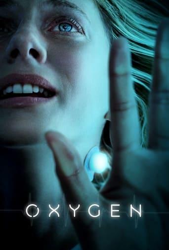 Leffajuliste elokuvalle Oxygène